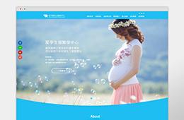 星孕國際生殖醫學中心 官網