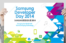 Samsung Developer Day