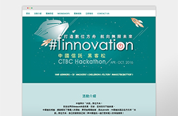 中國信託|#finnovation黑客松